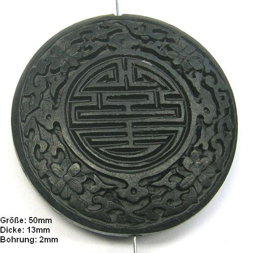 1 st ck lackperle chinesisches schriftzeichen doppeltes gl ck schwarz 50mm dicke 13mm bohrung. Black Bedroom Furniture Sets. Home Design Ideas