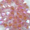 50 Stück Swarovski® Kristalle 5328 Xilion Beads, 4mm Light Rose AB2x *223AB2